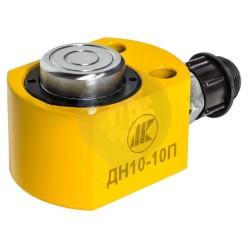 Домкрат низкий гидравлический ДН10-10П с пружинным возвратом