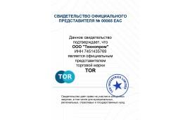 Дилер марки TOR