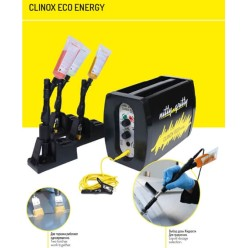 Установка CLINOX ECO ENERGY для очистки сварных швов (450Вт, для TIG, ручн. помпа)